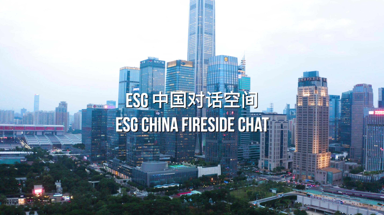 Esg China Fireside Chat 1